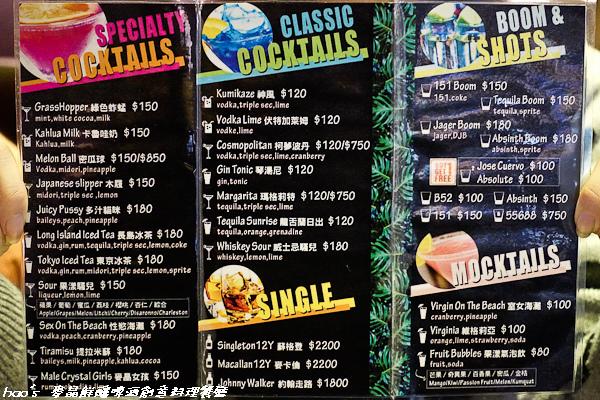 201601 麥晶鮮釀啤酒創意料理餐廳 007.jpg