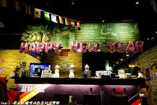 201601 麥晶鮮釀啤酒創意料理餐廳 009.jpg