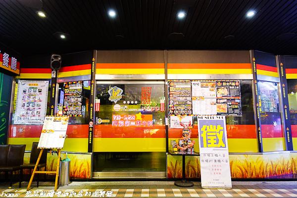 201601 麥晶鮮釀啤酒創意料理餐廳 015.jpg