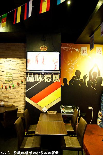 201601 麥晶鮮釀啤酒創意料理餐廳 023.jpg