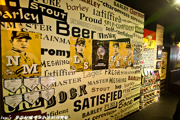201601 麥晶鮮釀啤酒創意料理餐廳 030.jpg
