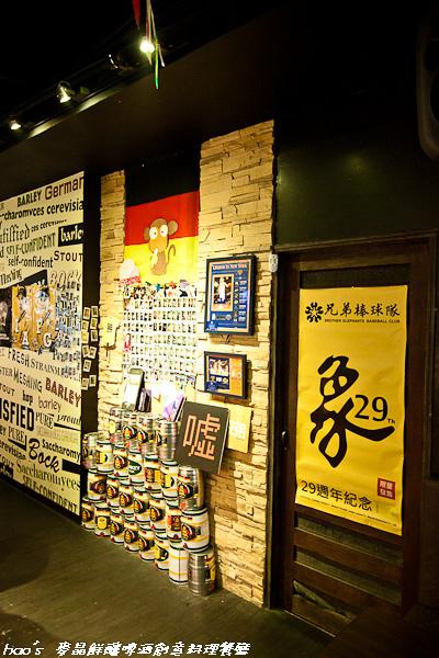 201601 麥晶鮮釀啤酒創意料理餐廳 031.jpg