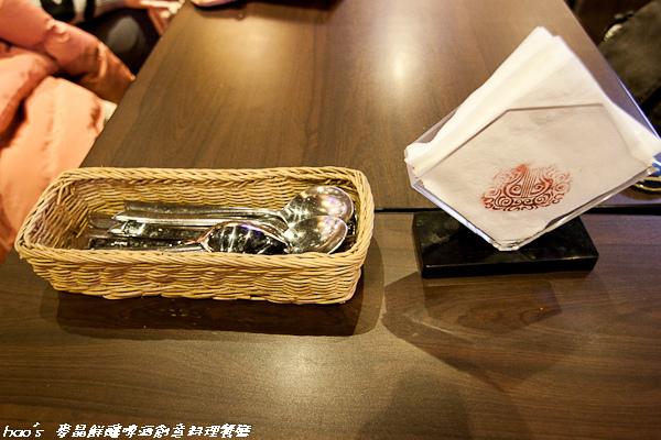 201601 麥晶鮮釀啤酒創意料理餐廳 041.jpg