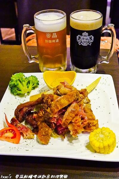 201601 麥晶鮮釀啤酒創意料理餐廳 061.jpg