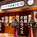 201601三井 OUTLET077.jpg