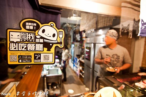 201601串居手作串燒010.jpg