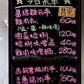 201601串居手作串燒032.jpg