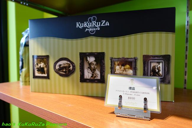 201601KuKuRuZa Popcorn 三井021.jpg