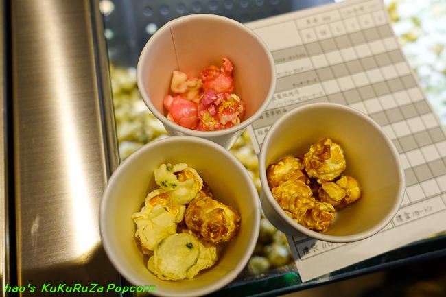 201601KuKuRuZa Popcorn 三井029.jpg