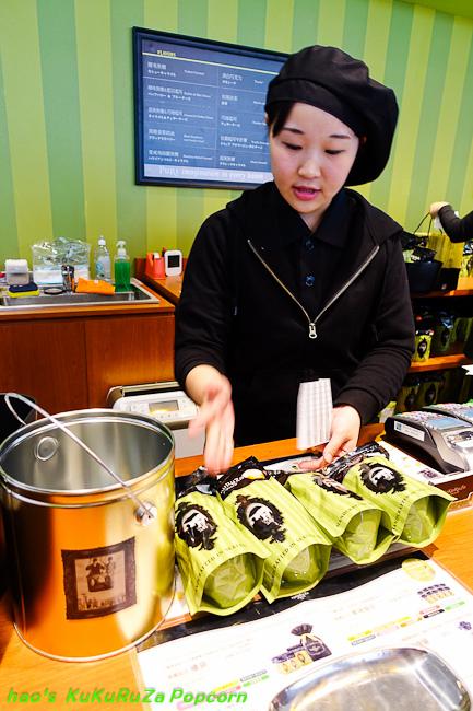 201601KuKuRuZa Popcorn 三井040.jpg