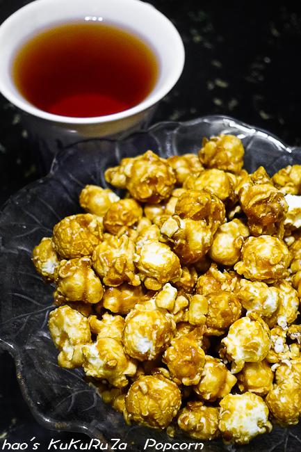 201601 KuKuRuZa Popcorn爆米花 007.jpg