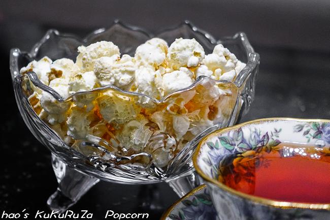 201601 KuKuRuZa Popcorn爆米花 012.jpg