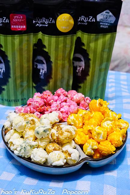 201601 KuKuRuZa Popcorn爆米花 021.jpg