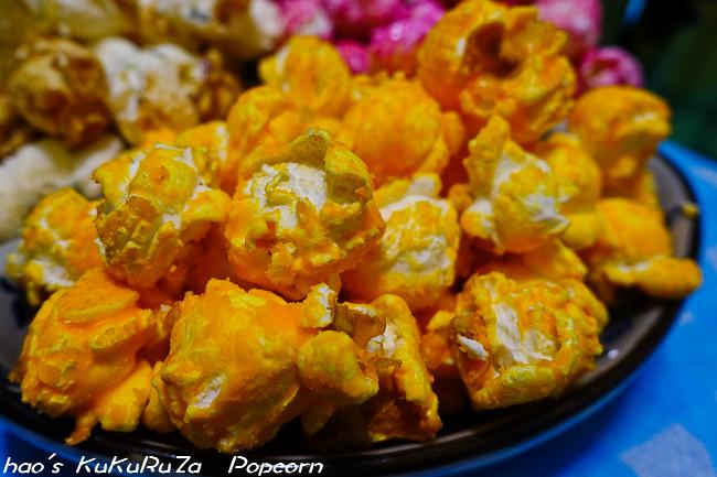 201601 KuKuRuZa Popcorn爆米花 023.jpg