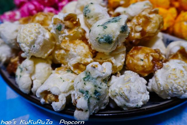 201601 KuKuRuZa Popcorn爆米花 022.jpg