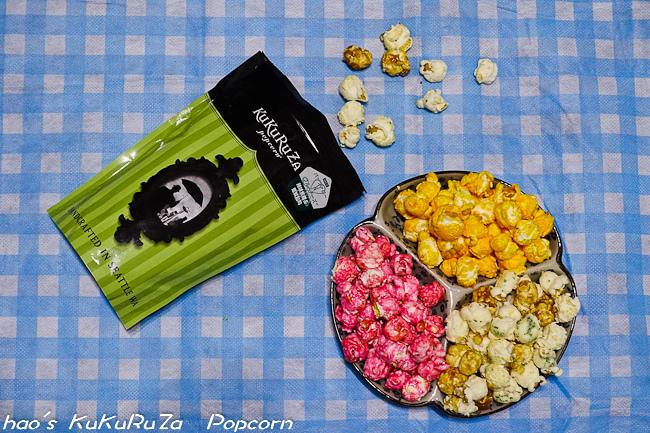 201601 KuKuRuZa Popcorn爆米花 025.jpg