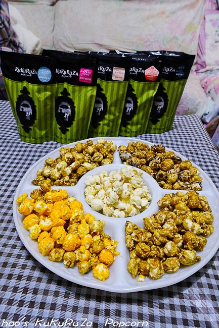 201601 KuKuRuZa Popcorn爆米花 026.jpg