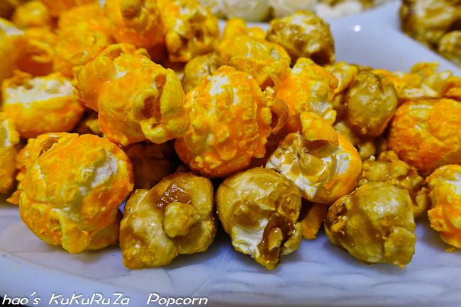 201601 KuKuRuZa Popcorn爆米花 027.jpg