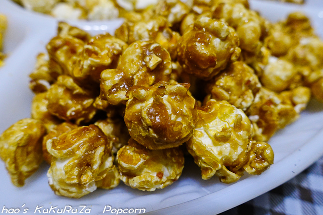 201601 KuKuRuZa Popcorn爆米花 028.jpg