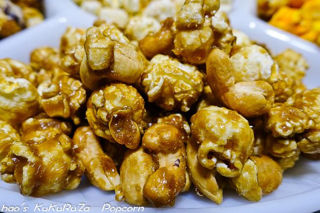 201601 KuKuRuZa Popcorn爆米花 030.jpg