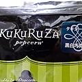 201601 KuKuRuZa Popcorn爆米花 034.jpg