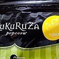 201601 KuKuRuZa Popcorn爆米花 036.jpg