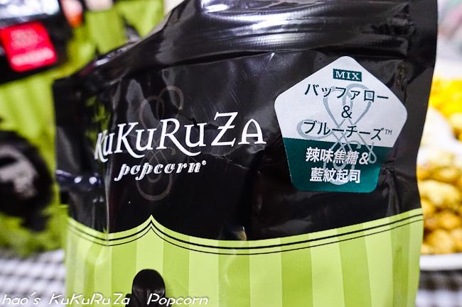 201601 KuKuRuZa Popcorn爆米花 037.jpg