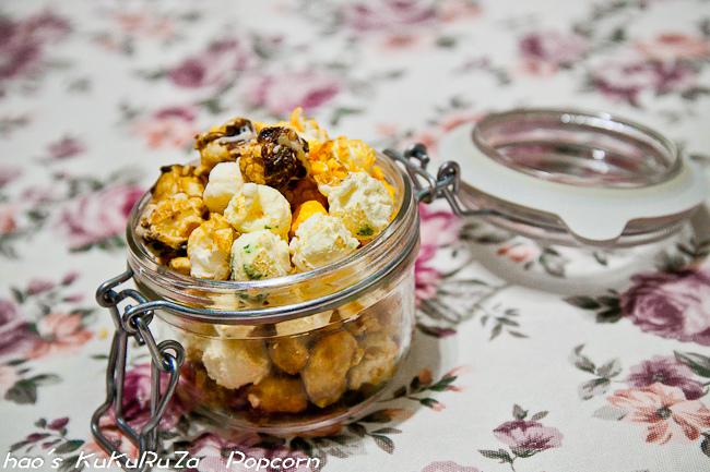 201601 KuKuRuZa Popcorn爆米花 038.jpg