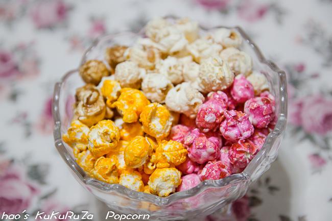 201601 KuKuRuZa Popcorn爆米花 042.jpg