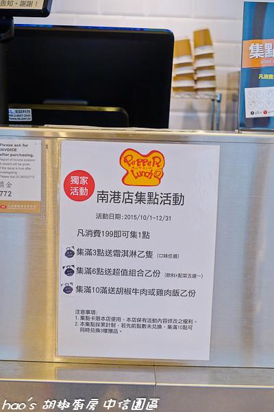 201510 胡椒廚房 035.jpg
