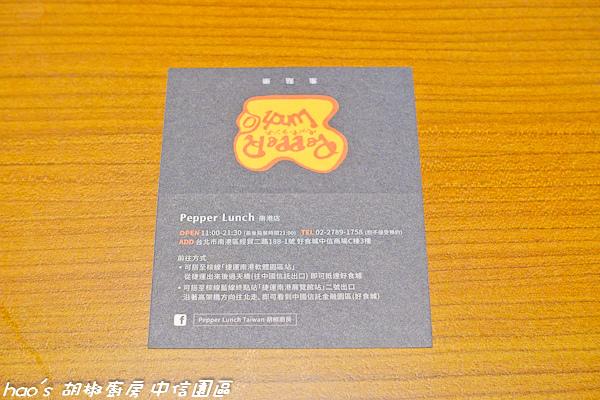 201510 胡椒廚房 045.jpg