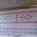 201511文昌豆漿004.jpg