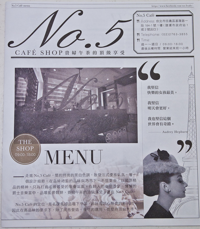 201601 No.5 cafe 菜單 004.jpg
