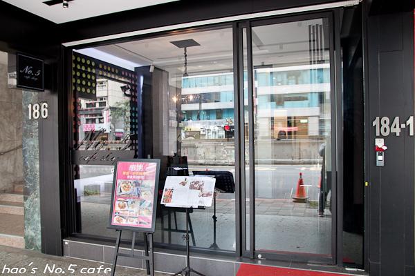 201601 No.5 cafe 001.jpg