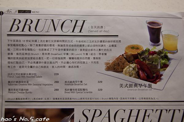 201601 No.5 cafe 024.jpg