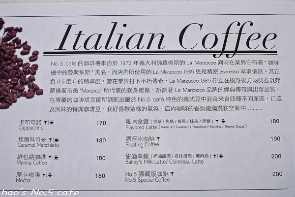201601 No.5 cafe 032.jpg