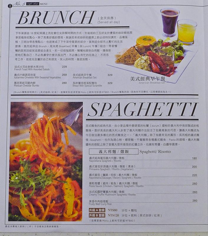 201601 No.5 cafe 菜單 003.jpg