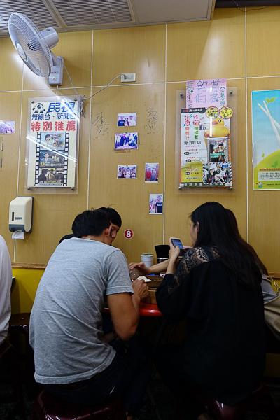 201509周家蒸餃001.jpg
