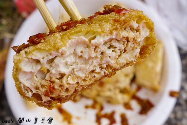 201509關山臭豆腐016.jpg