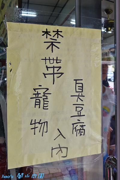 201509關山肉圓030.jpg