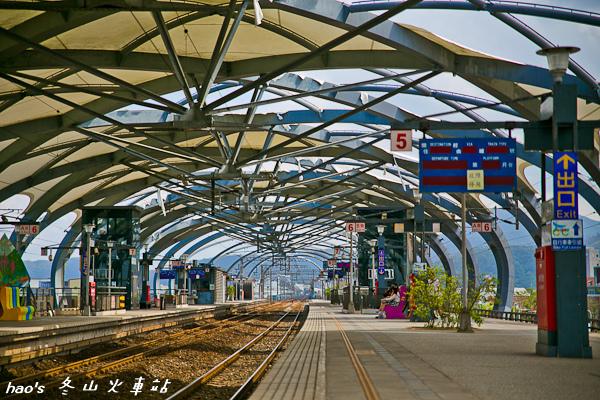 201510冬山火車站051.jpg