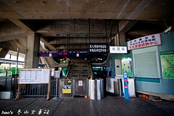 201510冬山火車站001.jpg