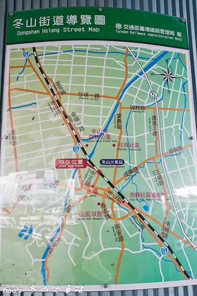 201510冬山火車站005.jpg
