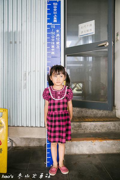 201510冬山火車站006.jpg