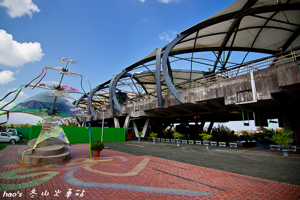 201510冬山火車站007.jpg