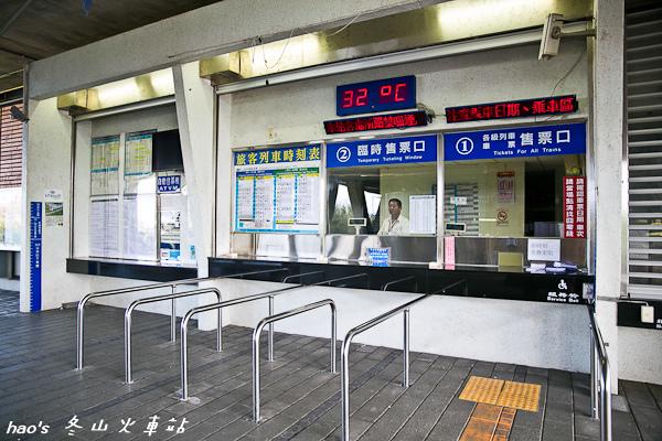 201510冬山火車站013.jpg