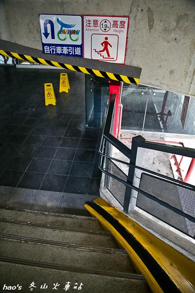 201510冬山火車站023.jpg