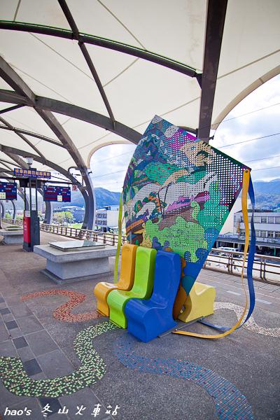 201510冬山火車站027.jpg