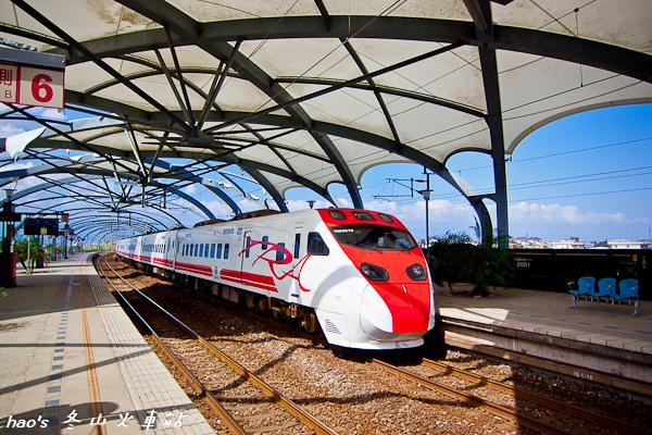 201510冬山火車站038.jpg