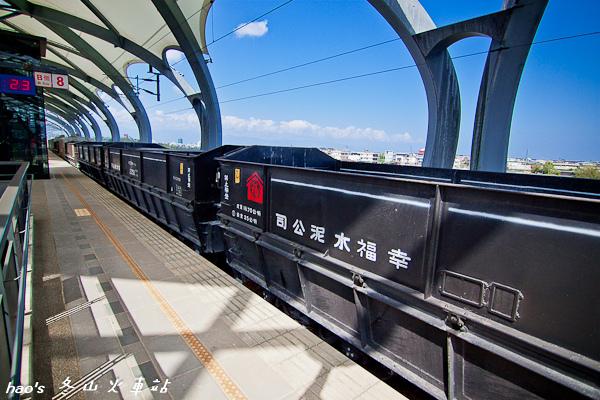 201510冬山火車站041.jpg